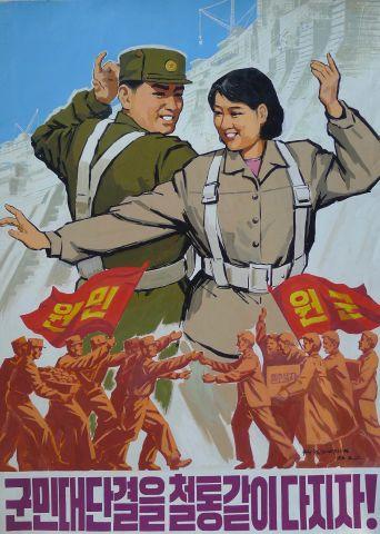 HIJ/ZIJ in Noord Korea