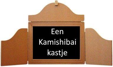 Kamishibai kastje - Het vertelkastje