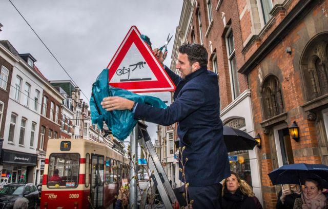 Lezing: Verkeersregels opgefrist!