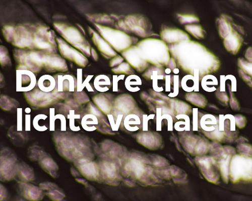 Tegenlicht Meet Up Wageningen 25-02-2021 18:00