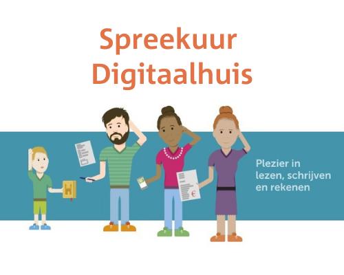 Spreekuur Digitaalhuis