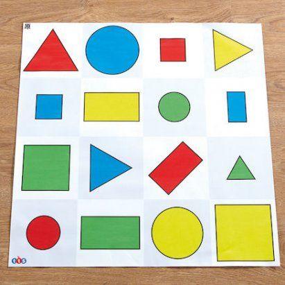 Bee-Bot mat - Vormen & kleuren - leren van vormen en kleuren