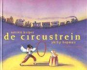 Kamishibai: De circustrein - Nannie Kuiper & Philip Hopman