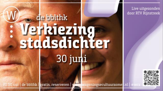 banner WCZ 1920x1080 basis 210603 stadsdichter facebook.png