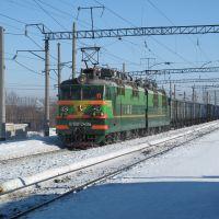 Online lezing: De Trans-Siberische Spoorlijn