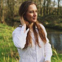 Online: Anne van den Dool over 'Vluchthaven'