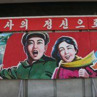 In beeld: de ideologie van Noord-Korea