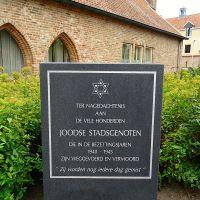 Joodse bewoners in de Schilderswijk Zutphen